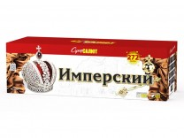 Имперский