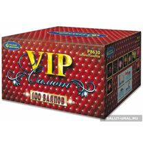VIP салют